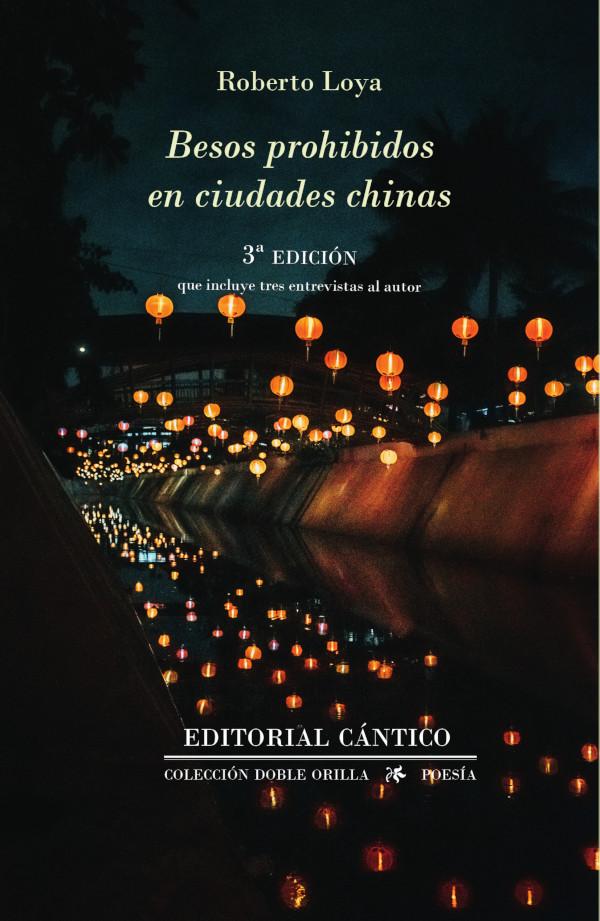 Besos prohibidos en ciudades chinas (Nuevo)